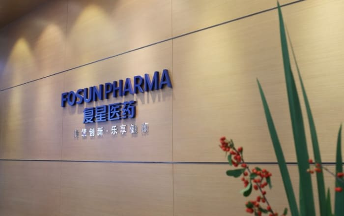 BioNTech Vaccine Agent, Fosun Pharma, Seeks More Global Sales Through M&A Opportunities, Push Into New Markets